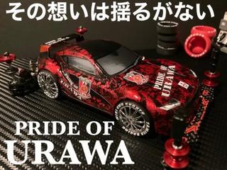 "Supra ""PRIDE OF URAWA"" mix"